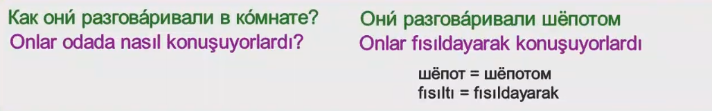 Rusça İsmin İLE Hali 9