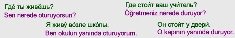 Rusça İsmin İN Hali 13