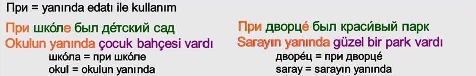 Rusça İsmin DE Hali 18