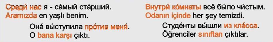 Rusça İsmin İN Hali 18