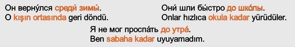 Rusça İsmin İN Hali 24