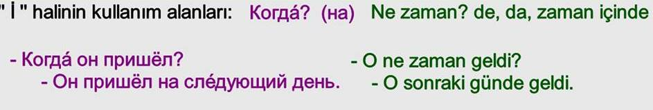 Rusça İsmin İ Hali 27