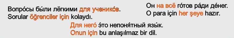 Rusça İsmin İN Hali 28