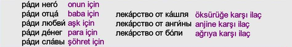 Rusça İsmin İN Hali 29