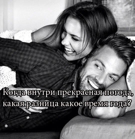 en güzel rusça sevgi sözleri