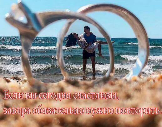 resimli rusça aşk sözleri