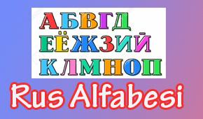 Rus Alfabesi Öğreniyoruz