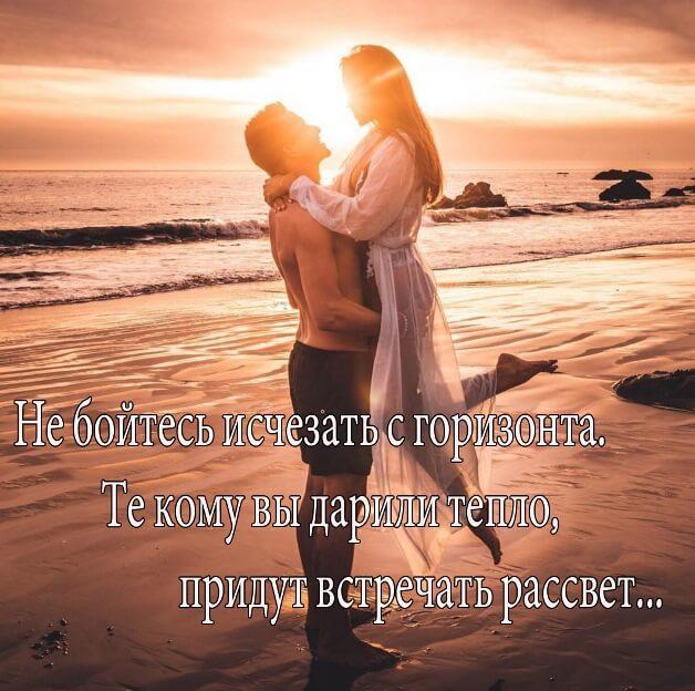 rusça anlamlı sözler