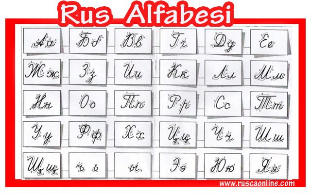 Rusça El Yazısı Alfabesi