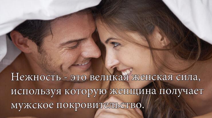rusça etkileyici anlamlı sözler