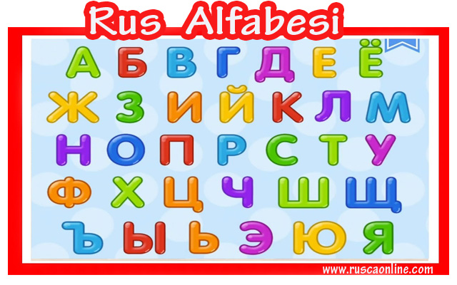 Rus Kiril Alfabesi