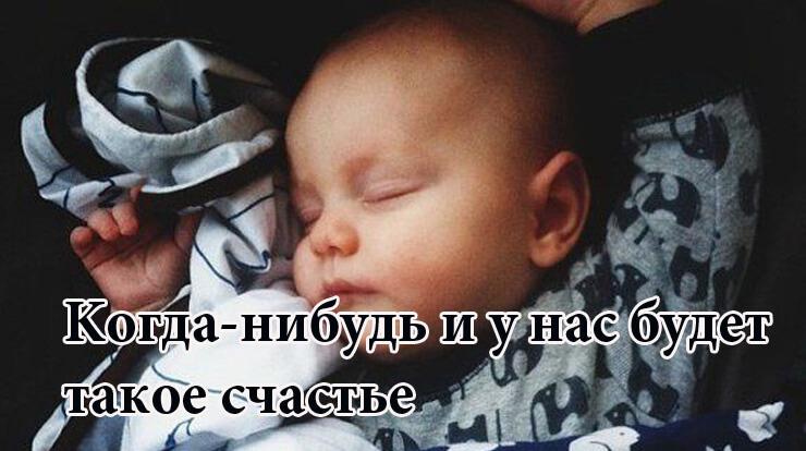 rusça mutluluk sözleri