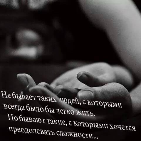rusça romantik sözler