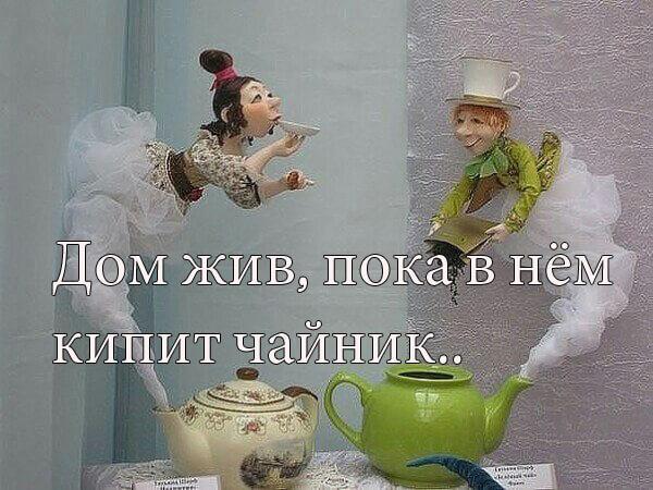 rusça sevgi sözleri