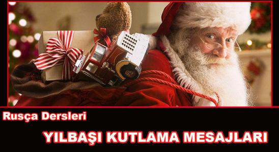 Rusça Yeni Yıl / Yılbaşı Kutlama Sözleri ve Mesajları